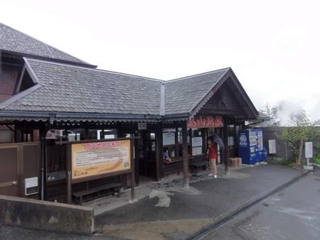 oniyamajigoku01
