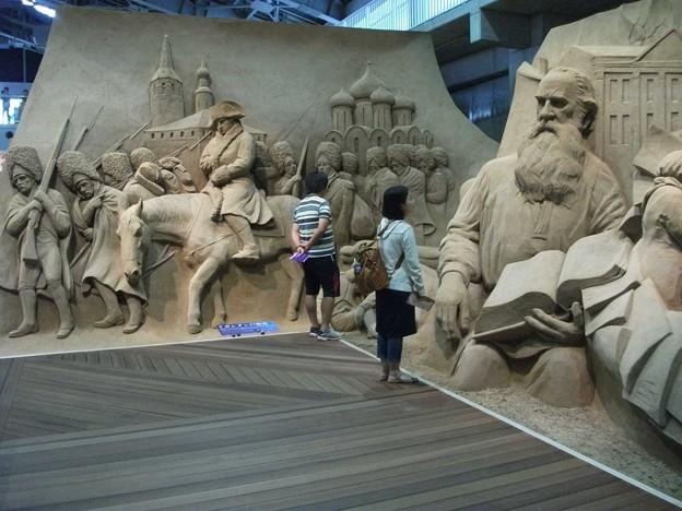 8971砂の美術館
