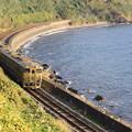 Photos: 或る列車 3