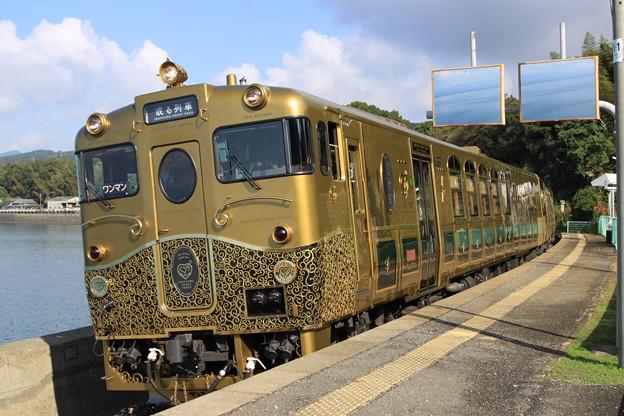 或る列車 6