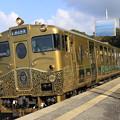 Photos: 或る列車 6