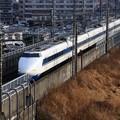 Photos: 100系新幹線