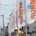 Photos: 杉戸の夏祭り01