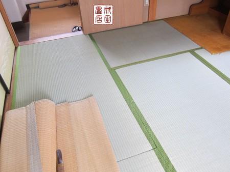 宮代町本田13