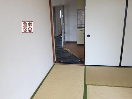 上高野301号室04