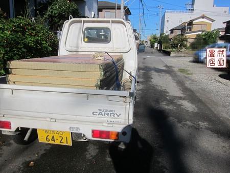 杉戸町内田04
