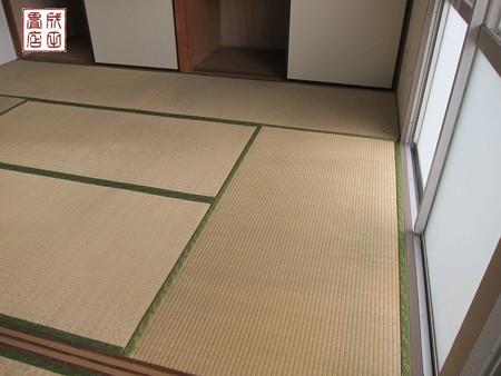 しづか1-108号室07