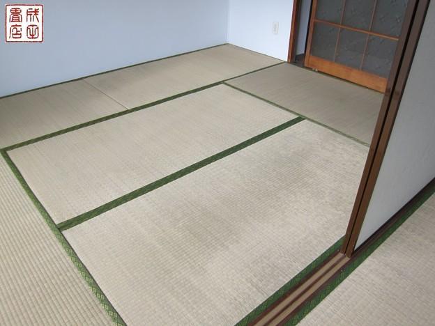 しづか1-108号室09