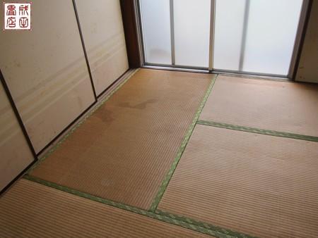 しづか3-208号室04