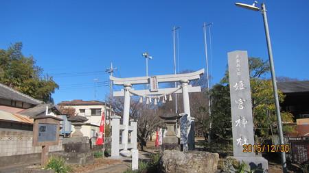 姫宮神社02
