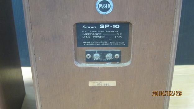 Photos: SP-10/06