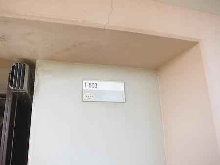 1−304号01