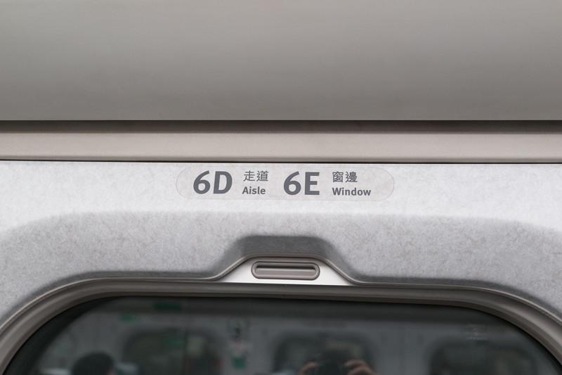 DSC05515