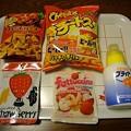 Photos: 140718-6 激安お菓子と漂白剤