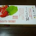 Photos: 140720-1 さくらんぼ餅
