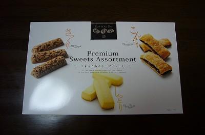 151006-2 クッキーセット