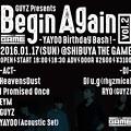 写真: 明日は渋谷HeavensDustライウ゛!出演は20時45分スタート予定。みんな待っ...