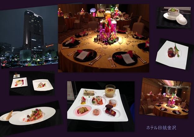 ホテル日航・金沢 ウエディングのテーブルセッティング