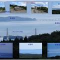 Photos: のと里山海道  別所岳SA(スカイデッキ)から
