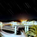 Photos: 星と船の光跡
