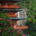 Photos: 那智の滝3 三重塔