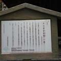 石山寺(11) 多宝塔 国宝