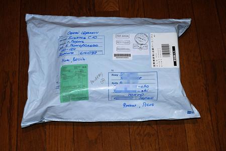 ロシアからの郵便物