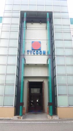 TYCOONに行ってきました。