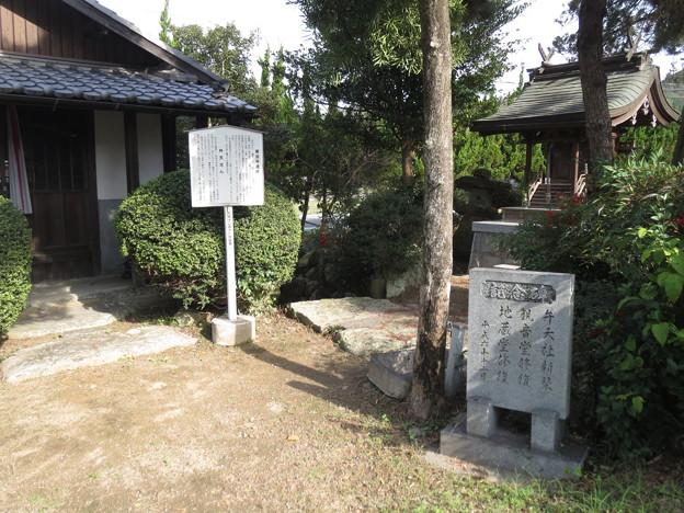 実法寺遺跡