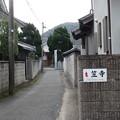 Photos: 笠寺