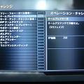 Photos: オペレーション・チャレンジ-チームプレイヤー