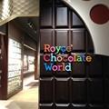 Photos: ロイズのチョコレート工場