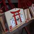 Photos: 豊川稲荷東京別院の絵馬その2