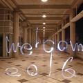 写真: welcome 2016