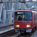 Photos: 名古屋鉄道 其の10