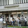 Photos: 鎌倉 ロミユニコンフィチュール店頭
