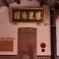 Photos: シンガポールの有名な寺院3