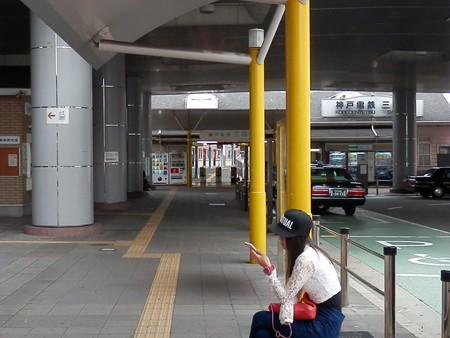三田駅周辺の写真1