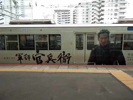 神戸駅の写真11