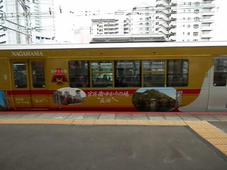 神戸駅の写真14