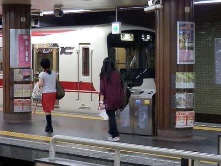新開地駅の写真44
