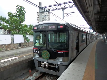 神鉄三田駅の写真13