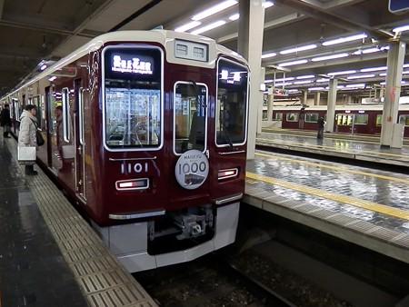 阪急梅田駅の写真56