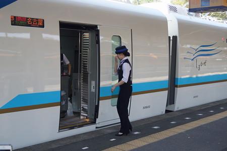 賢島駅の写真0001