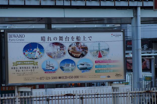 石山駅の写真0021