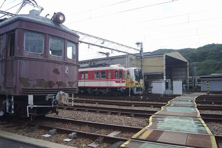 神鉄トレインフェスティバル(2015)0093