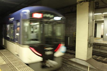 京阪天満橋駅の写真0002
