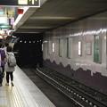 写真: 地下鉄天満橋駅の写真0001