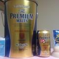 Photos: 【今日の一献】正月なので豪華にプレモル♪\(^o^)/ 美神クラスになるとサントリーさんが特注で特大缶を納品してくれる。(嘘)