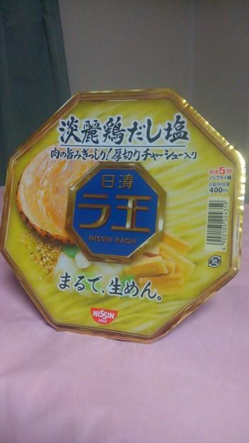 写真: 【今日の夜飯】大阪市淀川区西中島の、日清食品 日清ラ王 淡麗鶏だし塩 肉の旨みぎっしり! 厚切りチャーシュー入り ノンフライ麺 まるで、生めん。